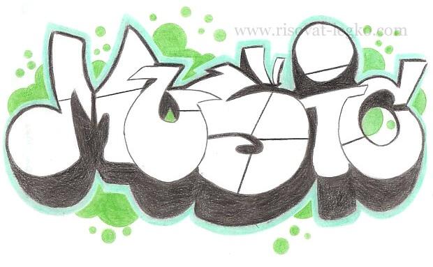 09.Как рисовать граффити карандашом поэтапно