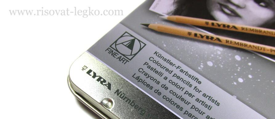 02.Карандаши Lyra Rembrandt Polycolor Profi Plus