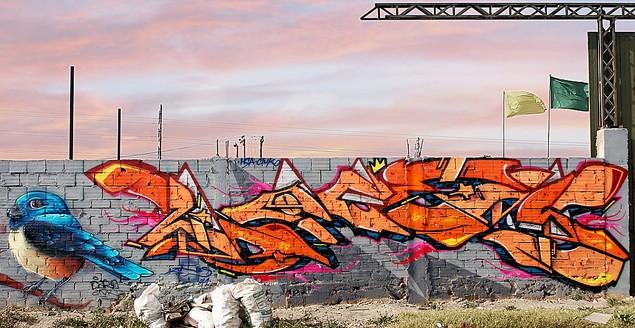 09.Картинки граффити фото: уличное искусство