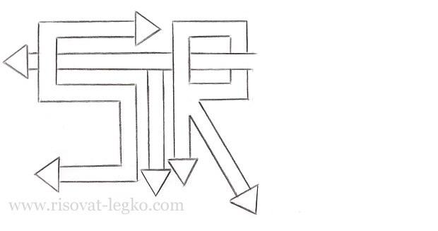 04.Рисуем граффити карандашом на бумаге